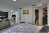 1300 Brickell Bay Dr - Photo 16