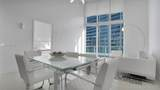 475 Brickell Ave - Photo 9
