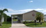 2276 83rd Ave - Photo 4