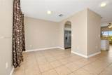 1490 33rd Ave - Photo 3