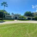 5290 Kendall Dr - Photo 2