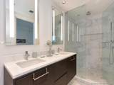 1451 Brickell Avenue - Photo 10