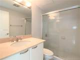 1408 Brickell Bay Dr - Photo 18