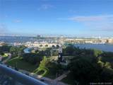 50 Biscayne Blvd - Photo 49