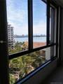 520 Brickell Key Dr - Photo 3