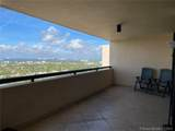 2555 Collins Ave - Photo 4