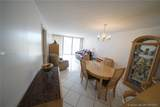 2555 Collins Ave - Photo 10