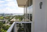 10225 Collins Ave - Photo 35