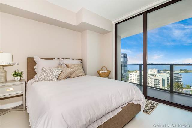 501 NE 31st St #1604, Miami, FL 33137 (MLS #A10760050) :: Patty Accorto Team