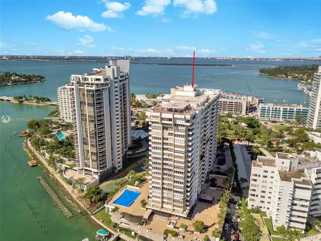 11 Island Ave #506, Miami Beach, FL 33139 (MLS #A10765843) :: Green Realty Properties
