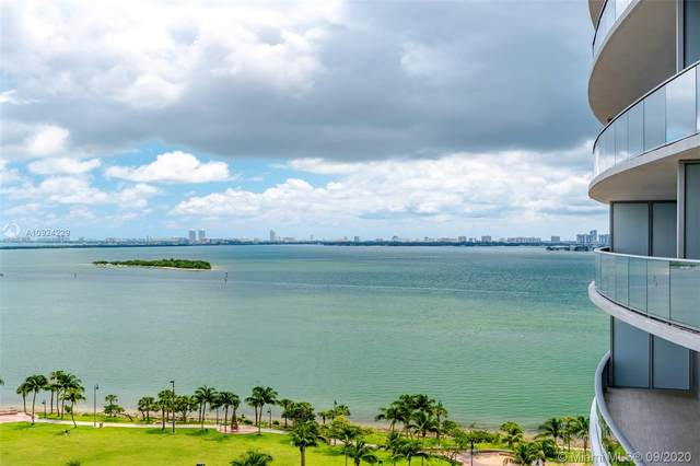 488 NE 18th St #1507, Miami, FL 33132 (MLS #A10924229) :: Prestige Realty Group