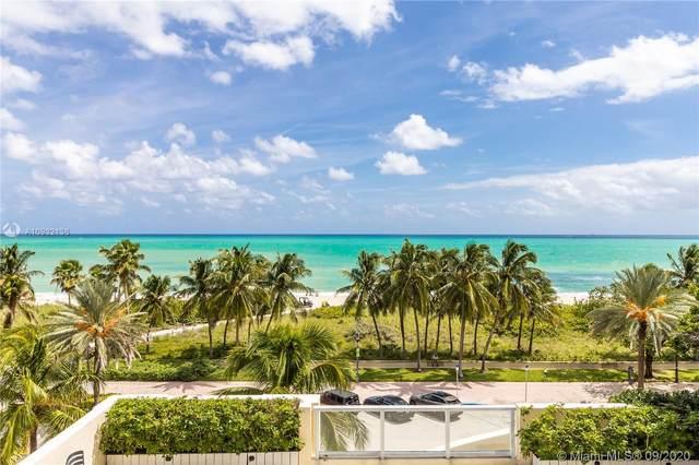 7330 Ocean Ter 6-B, Miami Beach, FL 33141 (MLS #A10932136) :: Search Broward Real Estate Team