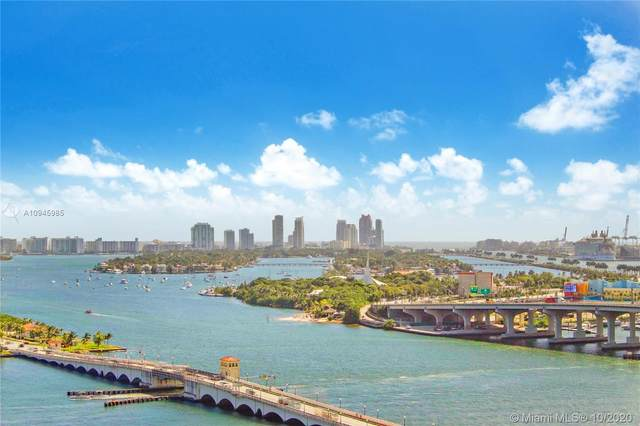 1717 N Bayshore Dr A-2341, Miami, FL 33132 (MLS #A10945985) :: Berkshire Hathaway HomeServices EWM Realty