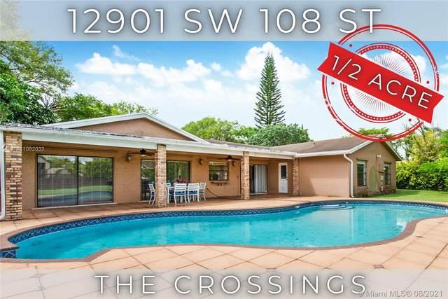 12901 SW 108th St, Miami, FL 33186 (MLS #A11092033) :: Green Realty Properties