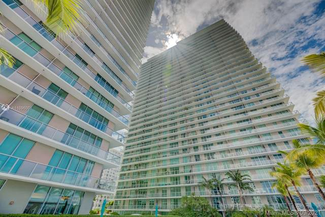 79 SW 12th St 2010-S, Miami, FL 33130 (MLS #A11096001) :: Green Realty Properties