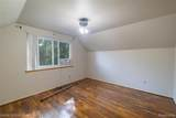 723 Cayuga Street - Photo 22