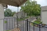 2157 Park Place Drive - Photo 18