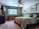 42097 Arcadia Drive - Photo 16