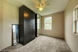 1085 Jennings Road - Photo 85