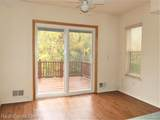 5467 Greenway Dr # 75 - Photo 10