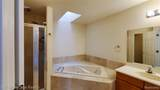 7233 Gateway Drive - Photo 31