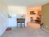 11810 15 MILE RD APT#B15 - Photo 5