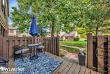 8426 Oak Tree Ln - Photo 7