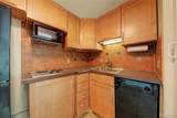 555 William St Apt 19K - Photo 22