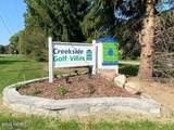 5 Creekside Drive - Photo 1