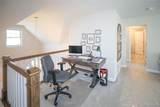 42528 Gateway Drive - Photo 29