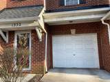 1332 Village Dr # 19/Bg4 - Photo 6