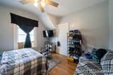 1541 Plainfield Avenue - Photo 36