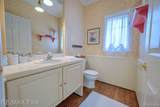 4204 Summer Place - Photo 17