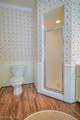 4204 Summer Place - Photo 21