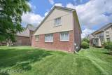 4204 Summer Place - Photo 29