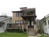 367 Breckenridge Street - Photo 1
