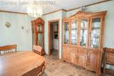 6051 Reed Rd - Photo 17