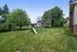 1855 Lakewood Drive - Photo 4