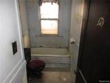 4282 Waverly Street - Photo 7