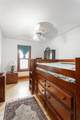1010 Forest Avenue - Photo 11