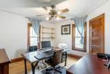 1010 Forest Avenue - Photo 12