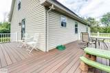 4019 Forest Ct - Photo 4