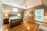3436 Central Street - Photo 21