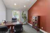 31811 Middlebelt Rd Suite 201 - Photo 13