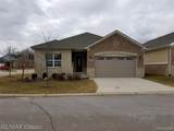 15382 Heritage Court - Photo 1