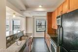 15 Kirby Apt#1111 Street - Photo 10