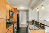 15 Kirby Apt#1111 Street - Photo 11