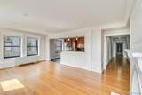 15 Kirby Apt#1111 Street - Photo 15