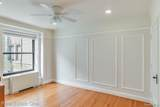 15 Kirby Apt#1111 Street - Photo 2
