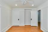 15 Kirby Apt#1111 Street - Photo 3